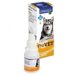 Офтальмостоп ProVET капли для кошек и собак 10 мл