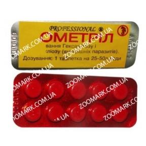 Профессионал Ометрил — препарат для лечения гексаминтоза и спиронуклеоза