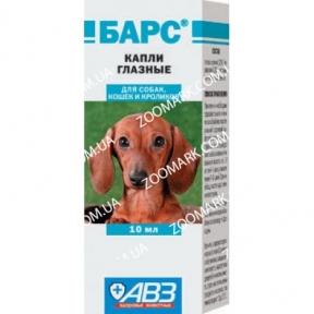 Барс АВЗ капли глазные для собак, кошек и кроликов 10мл