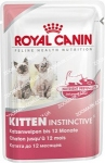 Royal Canin Kitten instinctive Консервы  (Роял Канин Киттен Инстинктив) для котят 100 г